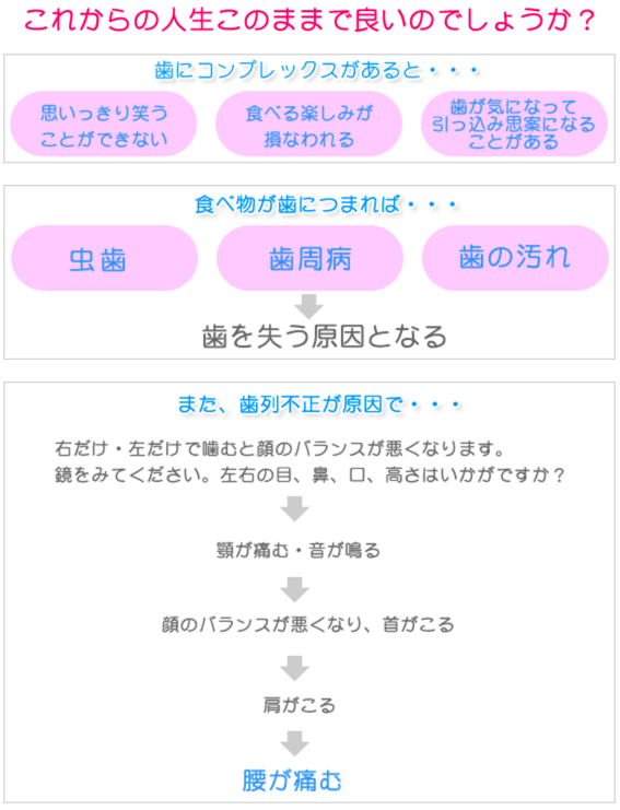 2016-04-06_03-43-21